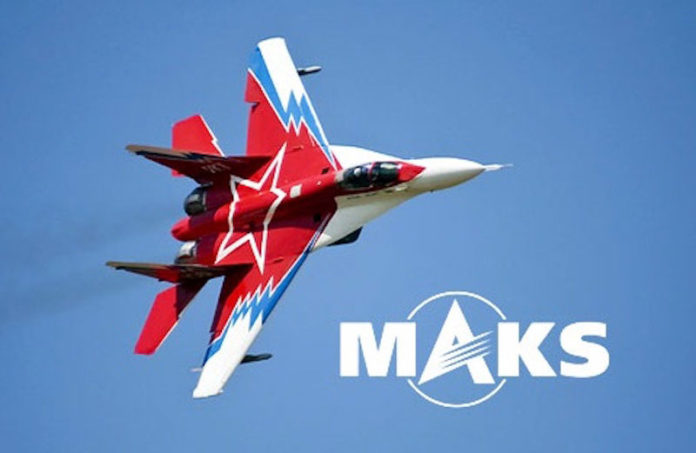maks-1
