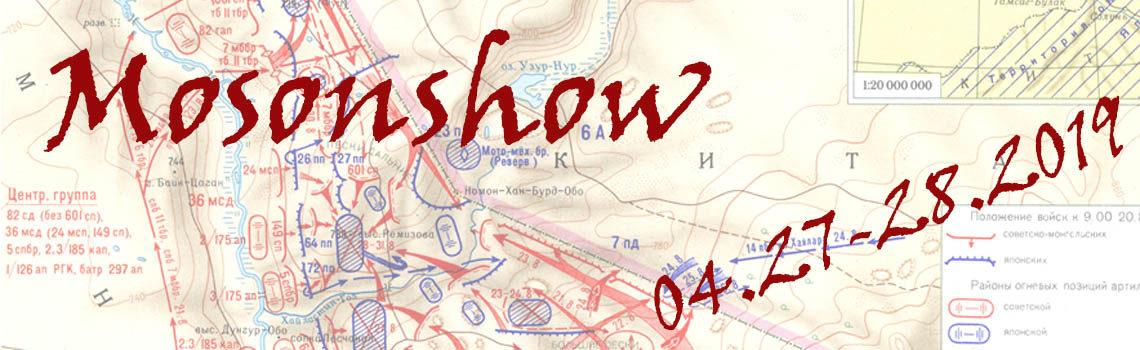 moson show cropped-fejlec2019